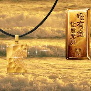 经典珠宝首饰金龙珠宝GOLDDRAGON招商加盟