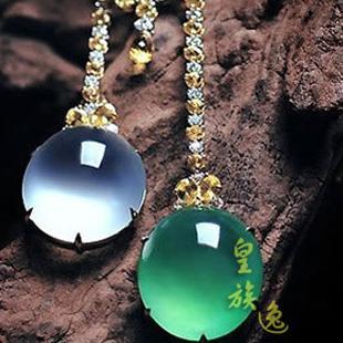 经典珠宝首饰皇族逸品招商加盟