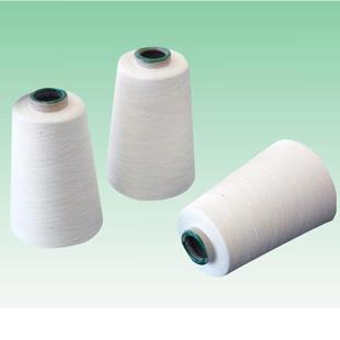 寶鼎紡織有限公司供應各類纖維紗線
