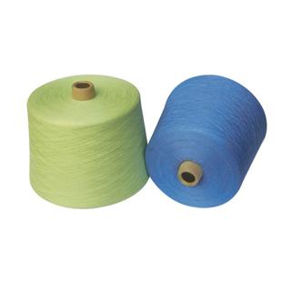 紹興國周針織科技有限公司供應各類紡紗線