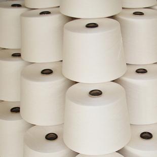 南通永安紡織有限公司供應各類紗線