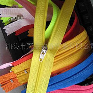 冠业拉链服饰供应各类产品拉链