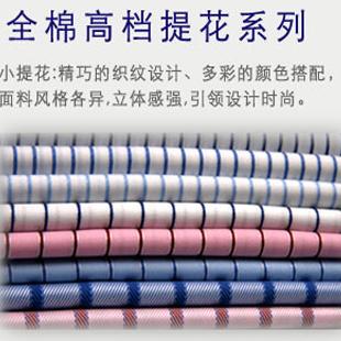 联发纺织供应各类服饰面料产品