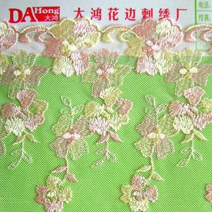 大鸿花边刺绣厂专业生产各类花边类产品