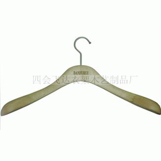 飛達衣架供應各類衣架產品