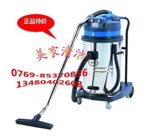 东莞吸尘器 工业吸尘器 吸尘吸水器 东莞工业吸尘吸水器美家