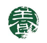 2013上海养生保健博览会