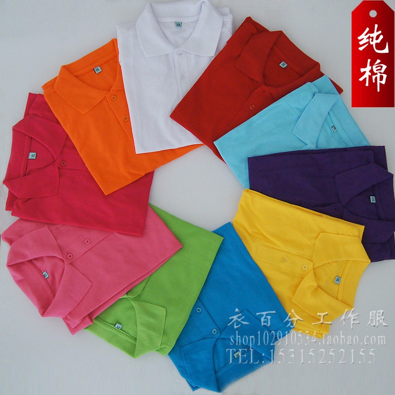 厂家低价销售空白T恤特价纯色广告衫团体衫现货批发纯棉翻领圆领文化衫