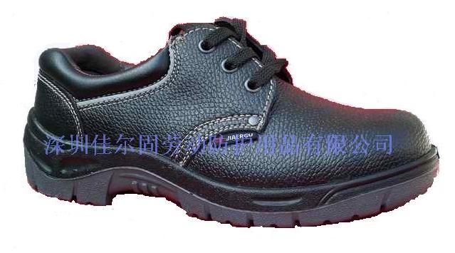 安全鞋厂家批发 佳尔固品牌安全鞋 防砸绝缘鞋 专业防护鞋