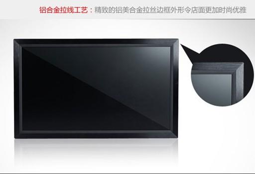 上海液晶广告机出租