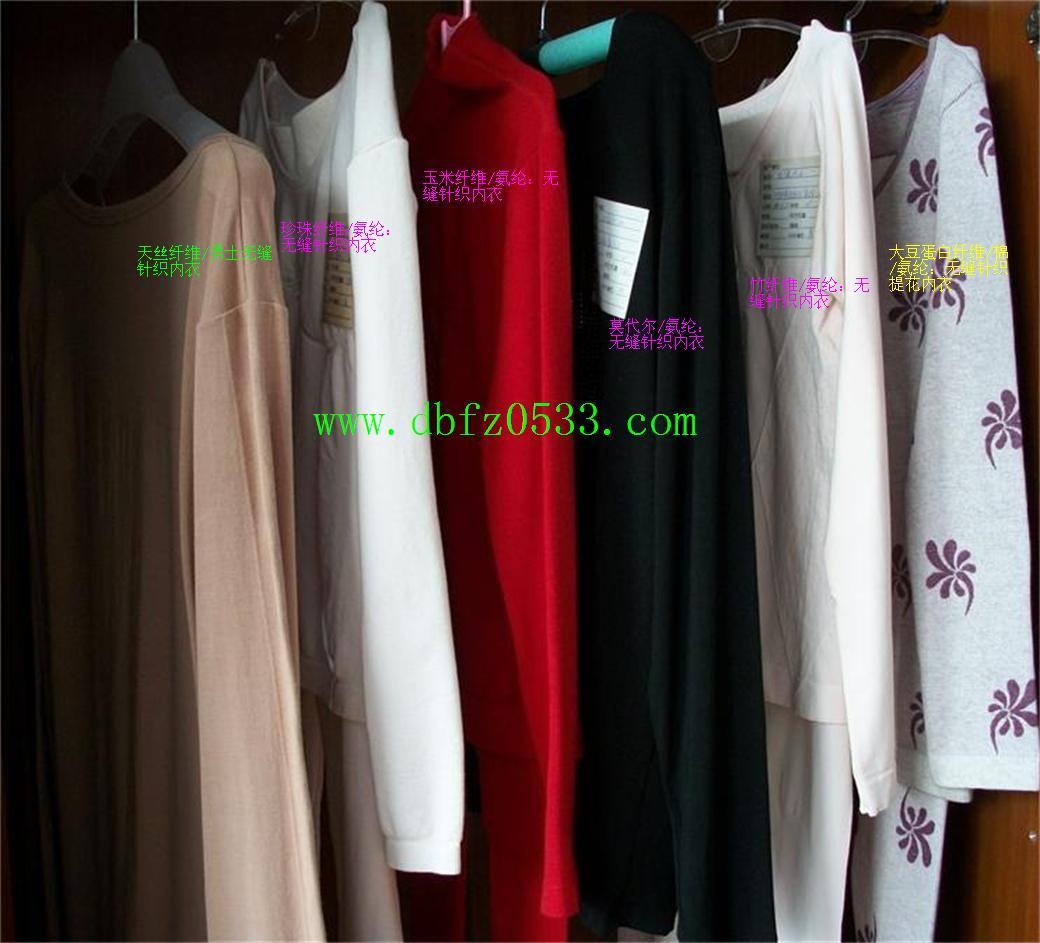 天然纖維:無縫針織內衣套裝批發