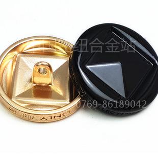 鈕紐服飾輔料公司供應各類紐扣產品