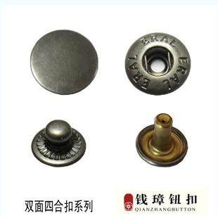 凹凸曼金屬制品廠供應各類金屬紐扣