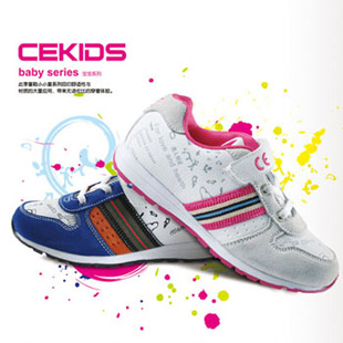 诚邀加盟CE童鞋