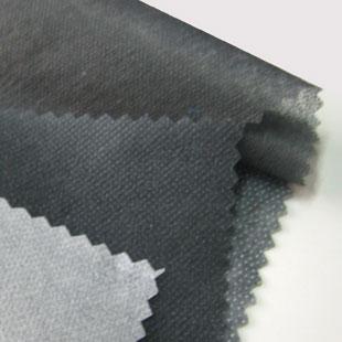 盛荷非织造有限公司供应各类无纺衬