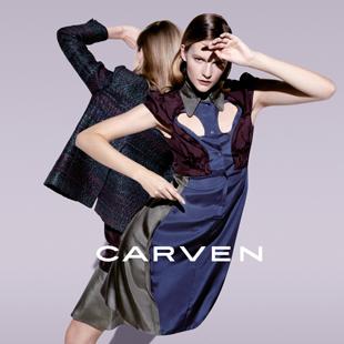 法国时尚女装卡纷火热加盟