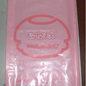 【荐】福州食品包装袋,福州背心袋定制,福州PE袋定制