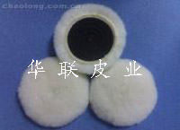 3寸羊毛球 河北联华厂家 现货低价格供应 厂商直销