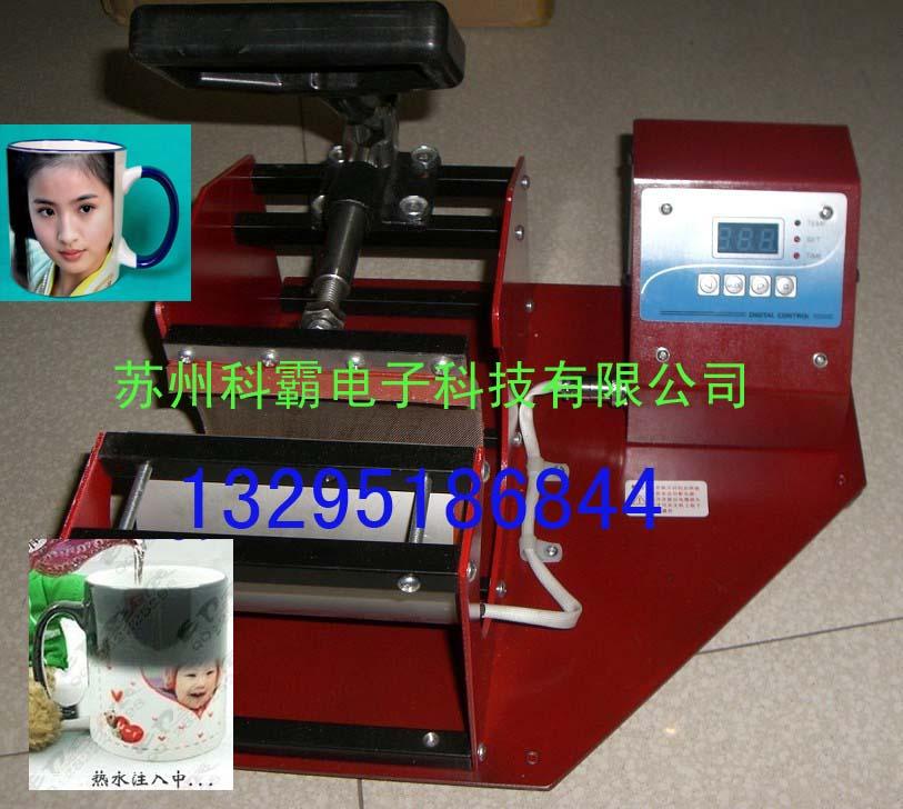热转印设备,热转印烤杯机