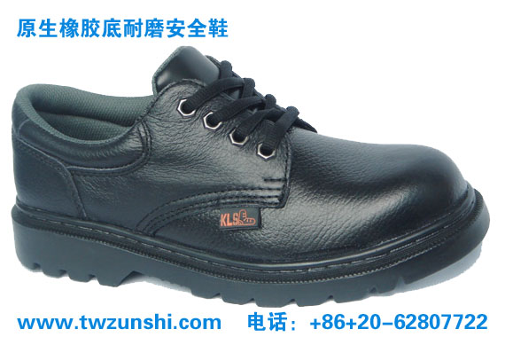 尊狮江门劳保鞋