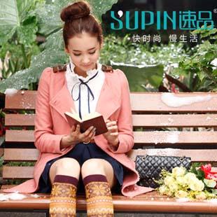 快时尚慢生活  SUPIN速品品牌女装代理加盟