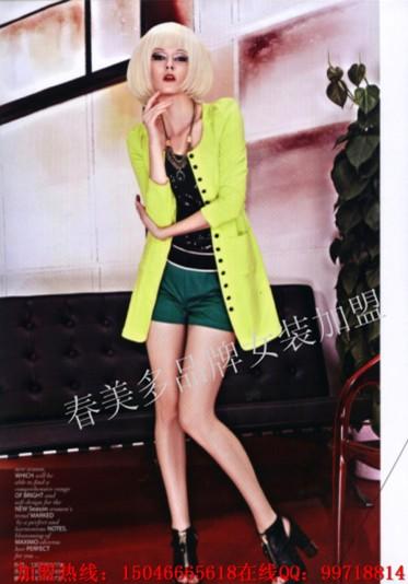 要想开服装品牌折扣女装哈尔滨春美多服饰,加盟有政策