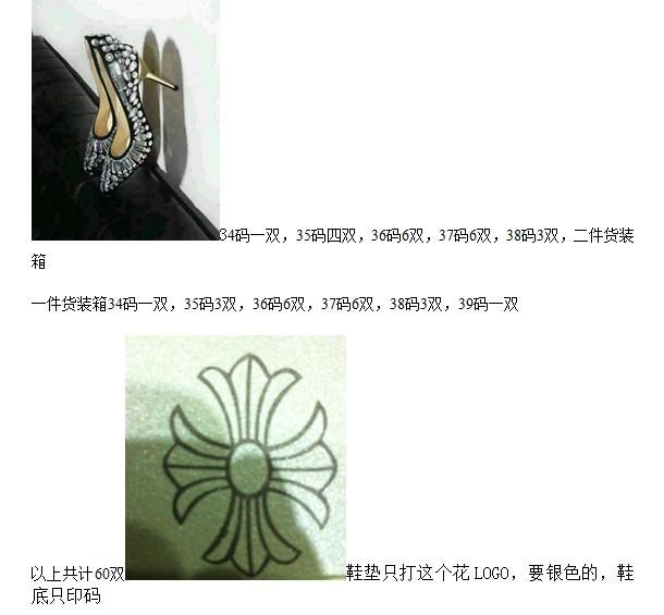 鞋廠有一款時尚高端真皮高跟女鞋現貨代銷零售批發