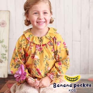 让每个孩子都拥有多彩童年 芭拿娜服酷 BANANA POCKET童装品牌诚招加盟代理