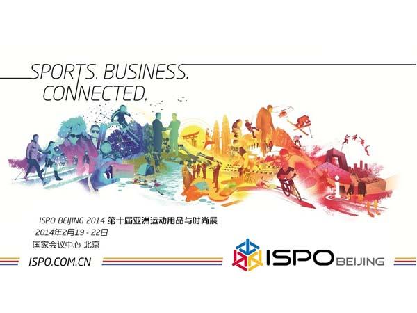 (慕尼黑)2014年2月19日-22日在北京一起迎接ISPO BEIJING亚洲运动用品与时尚展