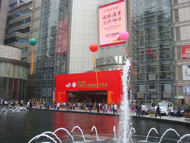 我在大瑩東方國際服裝商貿城售女裝七年故事