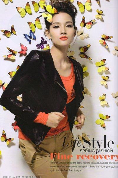 【格蕾诗芙品牌折扣女装】让你感受专业的搭配