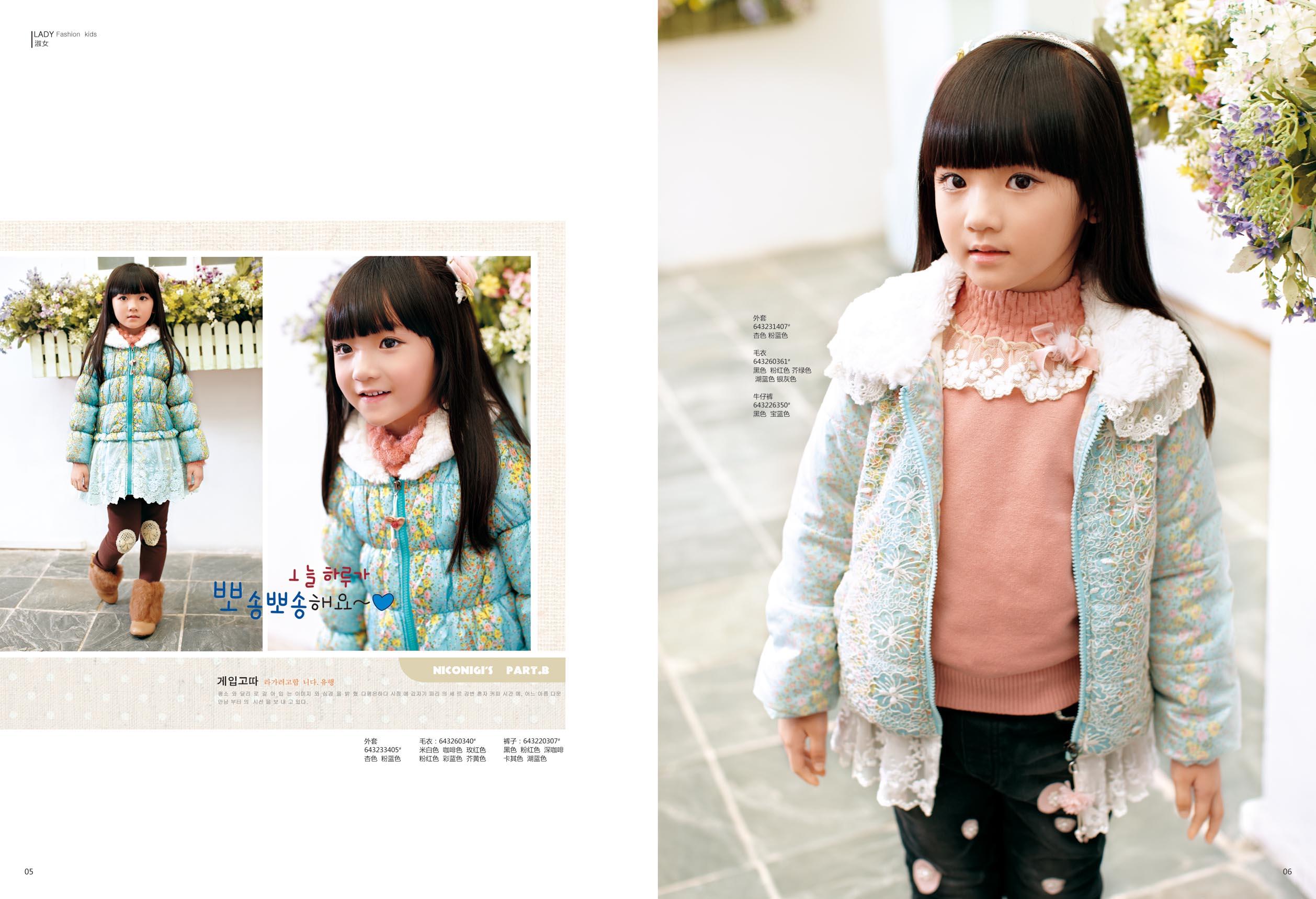广东佛山儿童服装品牌加盟