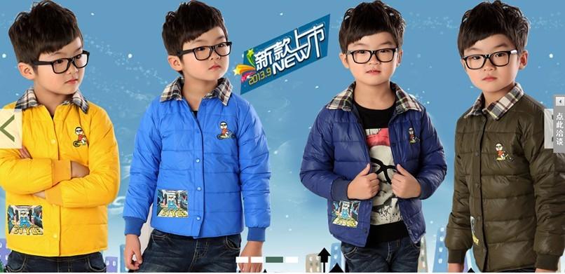 韩版男童实用羽绒服