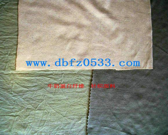牛奶蛋白纤维:纯纺、混纺针织面料