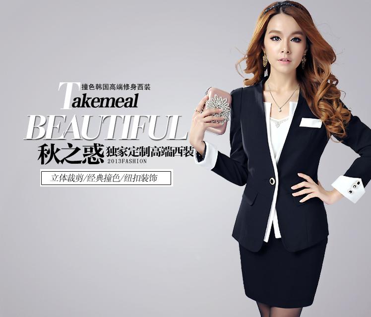 新款職業女裝全新上市廣招代理商一件代發