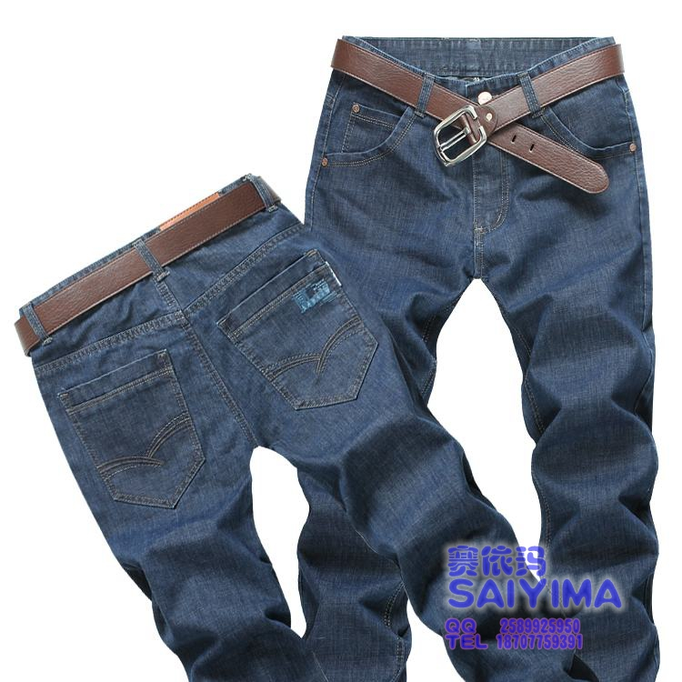 厂家直供品牌赛依玛牛仔裤休闲裤诚招全国免费代理