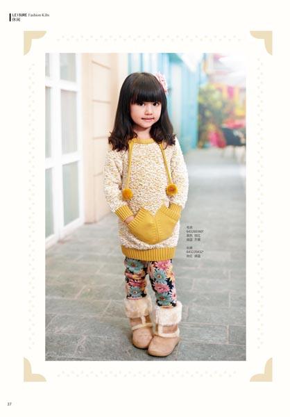 童装毛衣-德蒙斯特成都培训会示范产品
