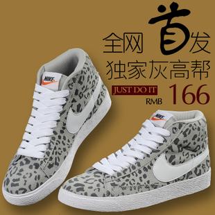福建莆田運動鞋批發 板鞋代理 跑鞋工廠淘寶貨源 一件代發