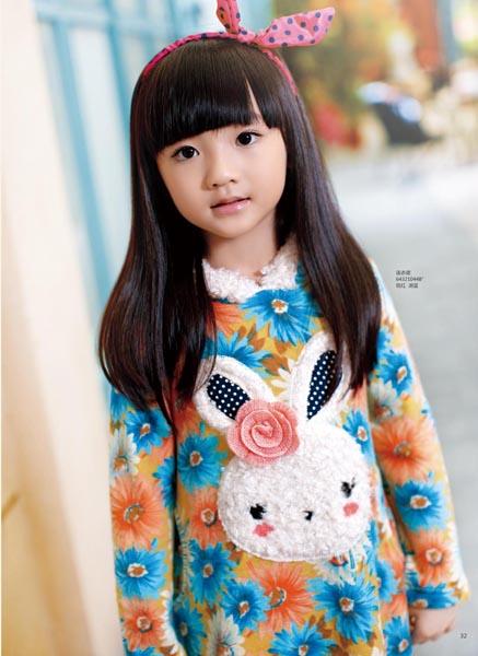德蒙斯特小白兔童装秋装上衣套头装长袖女童装