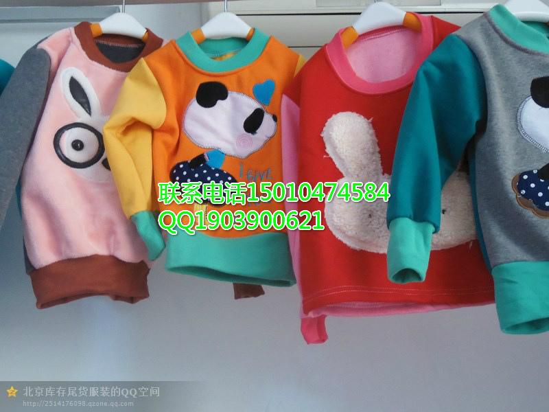 ?#26412;?#20799;童服装批发市场哪里有便宜的童装批发