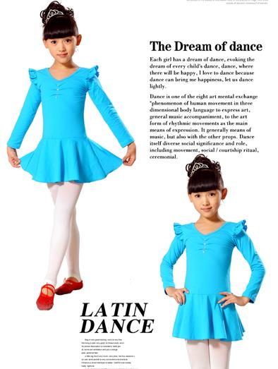 儿童保暖内衣儿童服装批发仔仔衣吧儿童服装厂