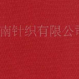 金南针织供应高品质面料