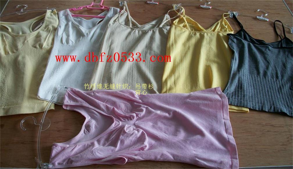 竹纤维:无缝针织背心、吊带衫厂家批发
