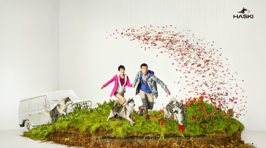 HASKI 时尚户外品牌 诚征 重庆市 地区经销商