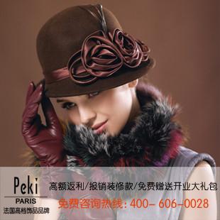 【佩琪Peki饰品】加盟:创业有保障!-发布于14年2月10日8点
