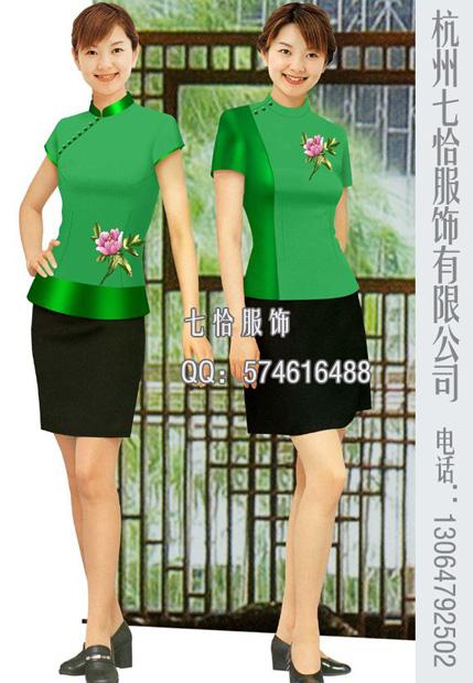 茶樓服裝,中式餐廳服裝