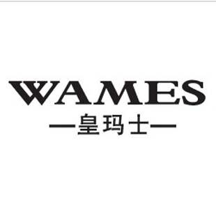 Wames皇玛士品牌服装全国火热招商中