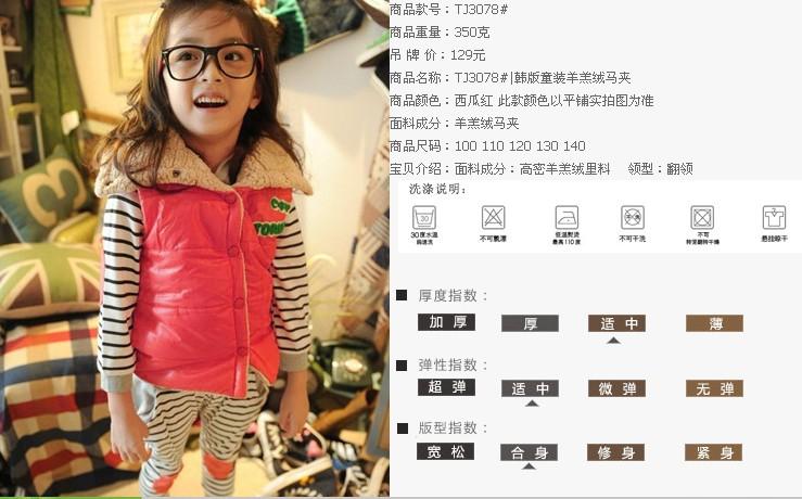 2013韓版童裝分銷一件代發 微信代理