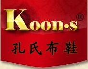 孔氏老北京布鞋为创业者带来新商机、新机遇!