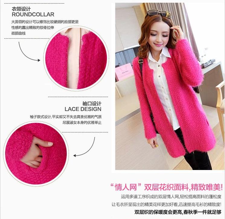 韩版女装批发毛衣外套毛呢外套修身时尚潮流服饰